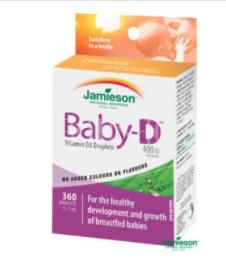 Baby D3 vitamin
